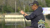 《听李说渔》第19集 针对不同鱼情选择不同钓法