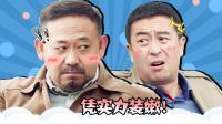 中国十大老戏骨 这部电视剧占了 个 每个表情都是戏