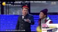 宋小宝 辽宁卫视最新搞笑小品大全 《做火车》
