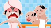 【飞碟说】一起打野不如一起泡大澡, 澡堂到底有啥好?