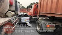 中国交通事故合集20171201:每天10分钟最新国内车祸实例,助你提高安全意识