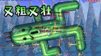 【逍遥小枫】仙人掌王! 世上最酷炫BOSS! | 泰拉瑞亚模组生存#33