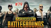#79【TPS】欧阳凌空, 神隐「绝地求生: 大逃杀(Playerunknown's Battlegrounds)」