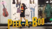 【韩小茶】Red Velvet-peek a boo教你从1米腿变成2米大长腿