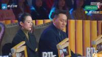 演员的诞生中黄圣依尴尬演技引得章子怡和宋丹丹大吵, 刘烨在旁边无奈的偷笑