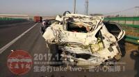 中国交通事故合集20171203:每天10分钟最新国内车祸实例,助你提高安全意识