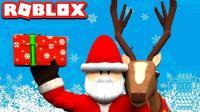【Roblox圣诞小镇】天降五百万成为圣诞老人! 圣诞节活动地图! 小格解说 乐高小游戏