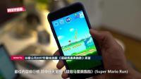 2017年最佳安卓游戏, 宝马共享汽车正式落地中国