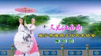 咸宁市旗袍文化艺术协会舞蹈团《又见江南雨》视频制作: 映山红叶