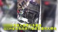 江苏盐城又发生一严重交通事故, 导致2死多伤, 不忍直视