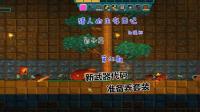 晓唐【猎人的生存日记加强版】62  新武器代码的添加, 重复的过程