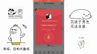 最新版本QQ, 新功能语音红包, 玩法带挖掘, 一起玩起来