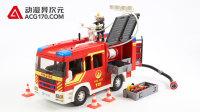 【动漫异次元】摩比世界 城市行动 消防 5363 带声光的消防车