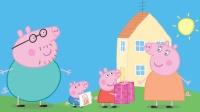 宝宝巴士快乐启蒙38 宝宝巴士 小猪佩奇逛超市 小猪佩奇玩具汽车总动员