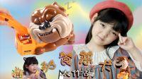 《彤宝玩具》小彤宝与护食恶犬的惊险对决03