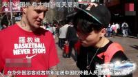 外媒: 外国人在中国做了很多可怕的事, 在中国待过的人会怀疑人生