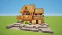 《我的世界》创意设计: 制作小木屋 原版生存 必备小木屋