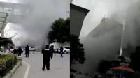 天门医院盐酸储存桶爆裂 白烟滚滚如同火灾