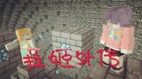 【红酒&大橙子】菈姬外传 #4 假装自己会灰 - 我的世界 Minecraft