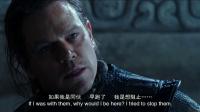 《长城 英语版》  王俊凯变身小皇帝 近距离观赏饕餮