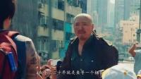 《港囧》 抓相机落公车 被指出轨诉青春夙愿