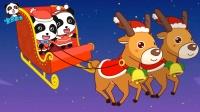 宝宝巴士欢乐圣诞 第3集 驯鹿怪兽卡车