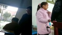 小学生遭老师疯狂体罚 边哭边惨叫