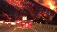 加州山火犹如灾难电影 火势直逼洛杉矶
