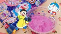 【爱茉莉兒】日本食玩哆啦A梦不可思议杯