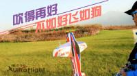 史上最详细的中文固定翼航模装机教程之F3P 3D板机篇