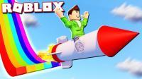 【Roblox火箭测试模拟器】超多型号火箭测试! 脱离地心引力! 小格解说 乐高小游戏