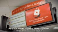 美国梅西百货通过采用人工智能驱动的虚拟客服, 转型在线及移动客户服务