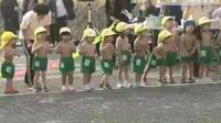 日本一幼儿园被曝虐童 员工摁住11名儿童当马骑着玩