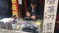 127-野史觅踪: 在芷江这座名城古镇的伞巷里, 竟然藏着一个青年沈从文