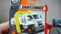【模玩】火柴盒 Xcanner X光扫描车 合金小车 玩具模型评测 MB1034 matchbox