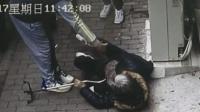 3名中学生扶老人被讹10万 监控证其清白