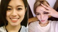 中国女孩为取悦男友整形30次 现在却后悔万分