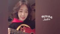 郑湫泓小姐姐翻唱《寻梦环游记》主题曲 Remember Me