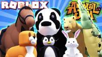 【Roblox动物园大亨】打造奇迹动物园! 体验疯狂动物城! 小格解说 乐高小游戏