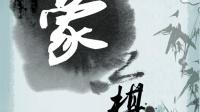 2000柳大华对刘殿中 火力全开! 无限叫将! 戏耍对手!