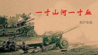 抗日最惨烈一战, 6万桂军明知必死, 仍冲锋在前, 一天内全部阵亡
