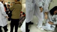 局长太太脚踹怀孕护士 局长:做服务行业就要受得了气