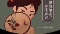 #中国唱诗班# 部分主创专访