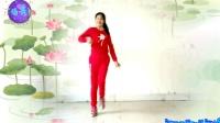 阿采广场舞最新原创《DJ一晃就老了》简单36步子舞 附教学背面279