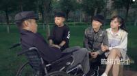 陈翔六点半: 男子沉迷网络游戏, 伤透父母心...
