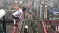 """国内高空挑战第一人""""极限咏宁""""失手坠楼 过往精彩视频合集, 愿一路走好。"""