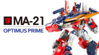 KL變形金剛玩具分享244 電影1 日版 MA-21 L級 擎天柱