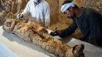 埃及考古人员新出土完好木乃伊