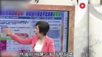 台湾节目: 杭州都在跟美国相比较, 而我们台湾还在处处看不起人家!