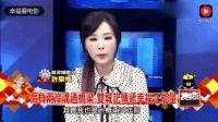 台湾美女来大陆探亲: 这边现在生活真好, 各种保障台湾都比不上, 好想以后生活在大陆!